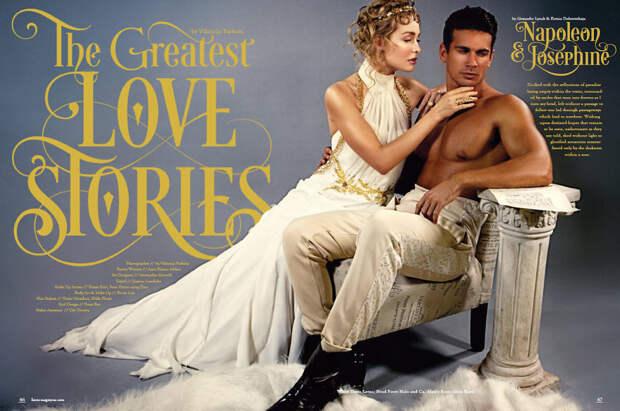 Самые известные любовные истории ожили