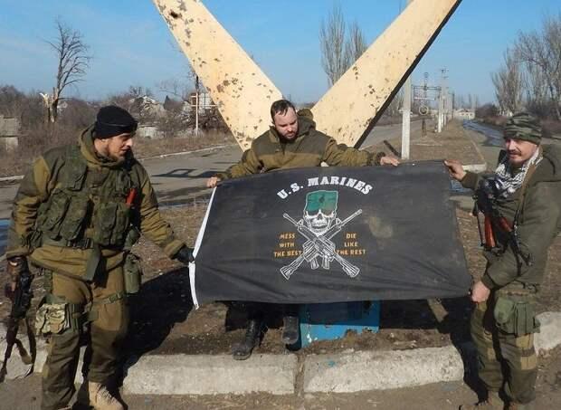 Странный трофей ополченцев Донбасса