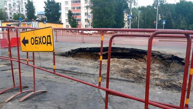 Из-за аварии закрыто движение транспорта по Горького в Ижевске