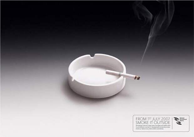Идите курить на!