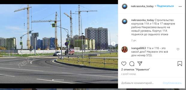 https://www.instagram.com/nekrasovka_today/