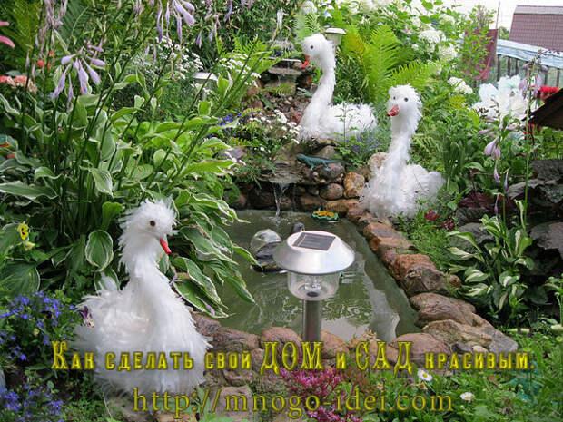 Вот такие птицы, сделанные своими руками, могут поселиться в вашем саду или на даче.