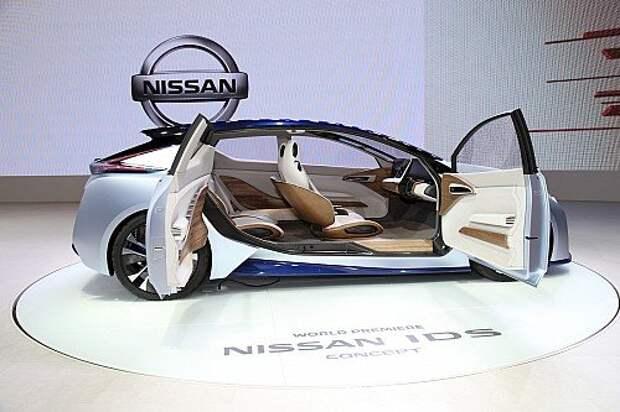 Nissan IDS 4444
