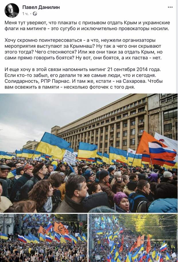 О протесте и его организаторах