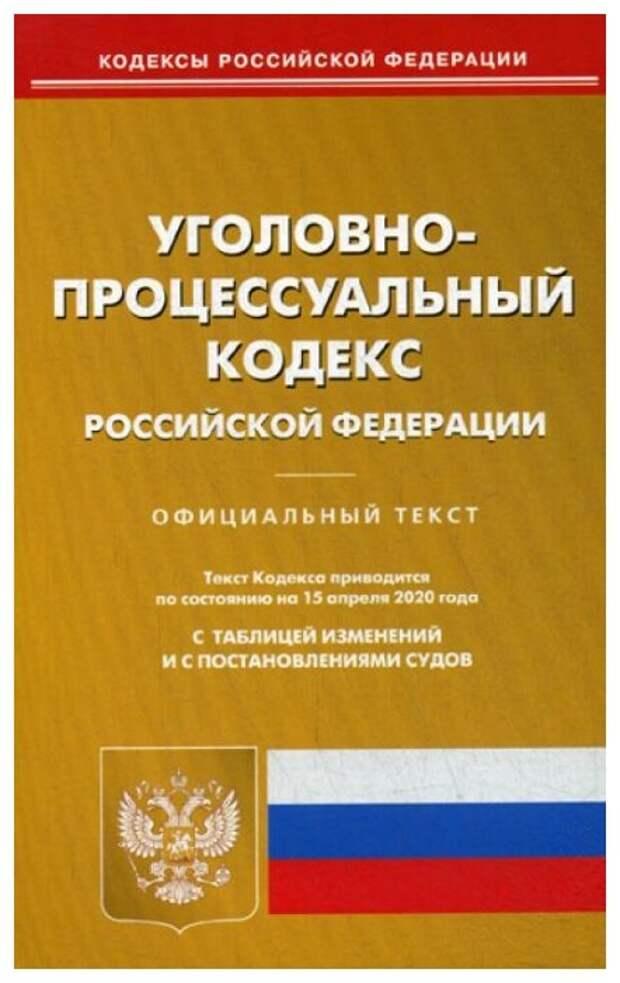 Чего требуют люди в Хабаровске, а главное - зачем?