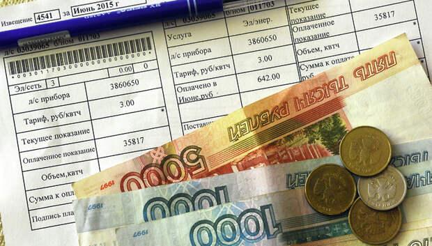 УК Подольска вернула жителям более 870 тыс рублей переплаты за электроэнергию