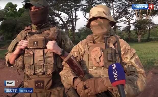 В ЦАР назвали главных врагов, ответственных за хаос в стране
