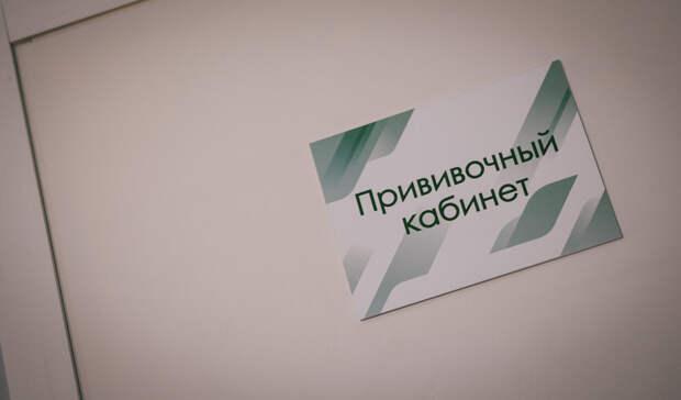 «Хороним нашу бабушку»: женщина вКарелии умерла после прививки откоронавируса