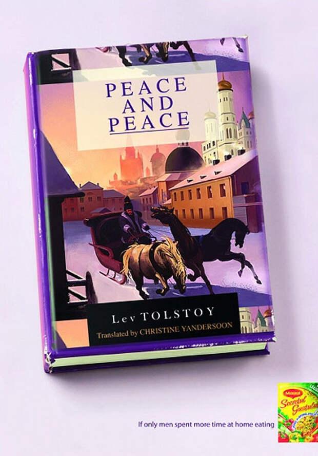«Мир и Мир» и «Апокалипсис потом»: классика со вкусом Maggi