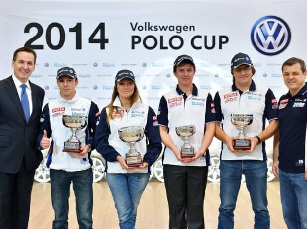 Volkswagen Polo Cup: победитель сезона получил автомобиль