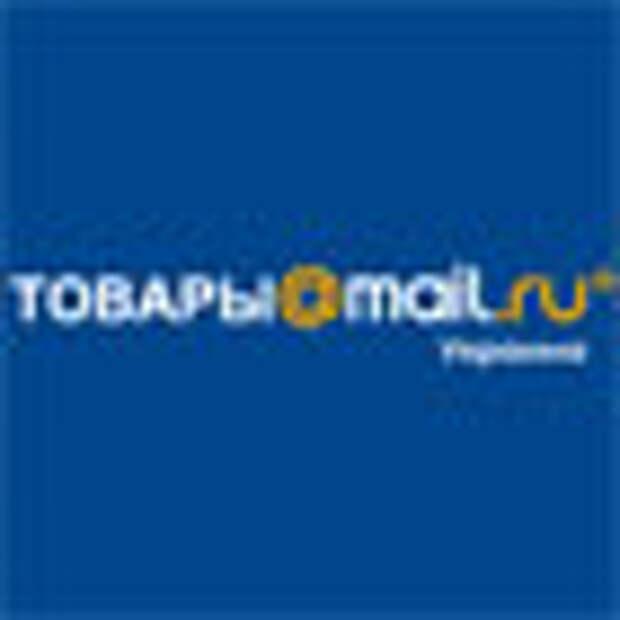 Товары@Mail.Ru вышли на  украинский рынок