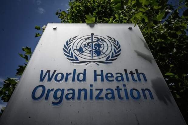 Директор ВОЗ пугает новым штаммом, который может «увернуться от вакцин»