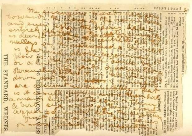 Нечитаемый дневник Давида Ливингстона.