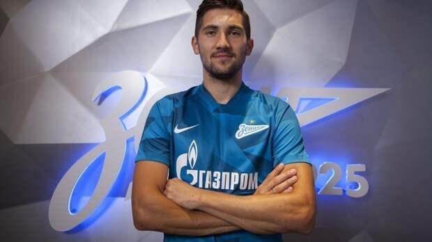 СМИ: Сутормин передал миллион рублей своему первому тренеру