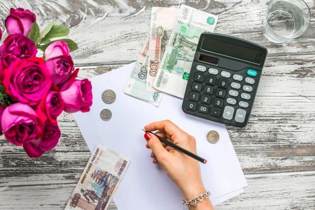 Как сохранить кучу денег: японская финансовая мудрость