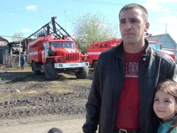Житель Челябинской области спас ребенка из горящего дома 2015, героизм, герой