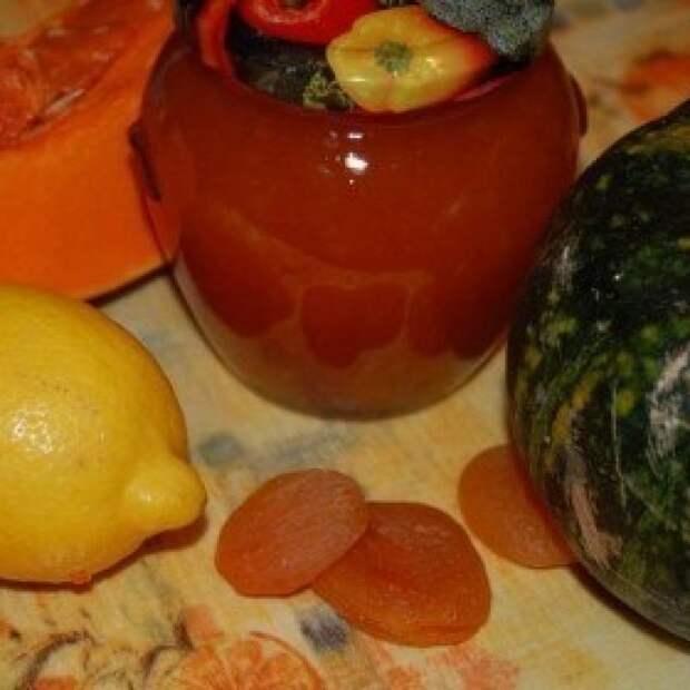 Джем из кабачков (тыквы) с курагой и лимоном