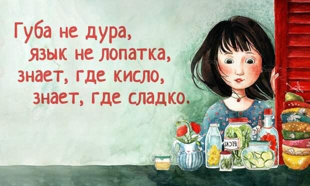 http://files2.adme.ru/files/news/part_37/377705/preview-650x390-650-1438589614.jpg