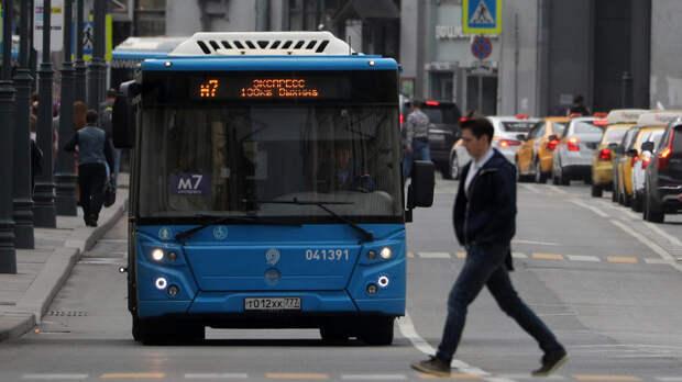 Автобус в центре Москвы переехал пешехода