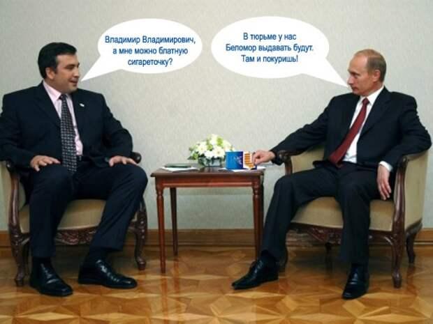 """Саакашвили """"сошел с ума?"""" -  пообещал «вернуть» Крым Украине"""