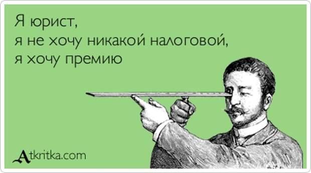Кодекс чести судьи Российской Федерации и правила поведения юристов в профессиональной и внеслужебной деятельности.