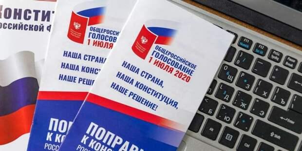 Слухи о продаже базы данных онлайн-голосования являются вымыслом