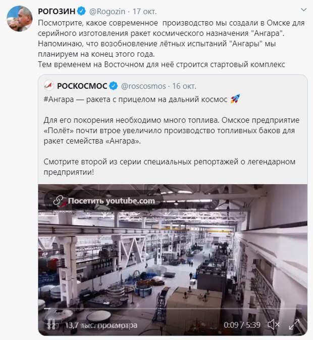 Космонавтика – это дело всей страны – Рогозин