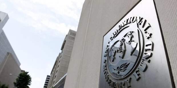 МВФ не стал отстранять Георгиеву из-за скандала с рейтингами
