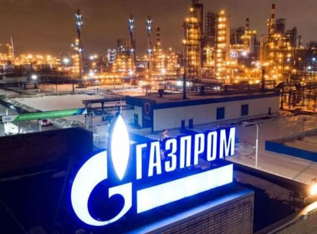 """Правление """"Газпрома"""" предлагает дивиденды по итогам 2020 года в размере 12,55 рубля на акцию"""