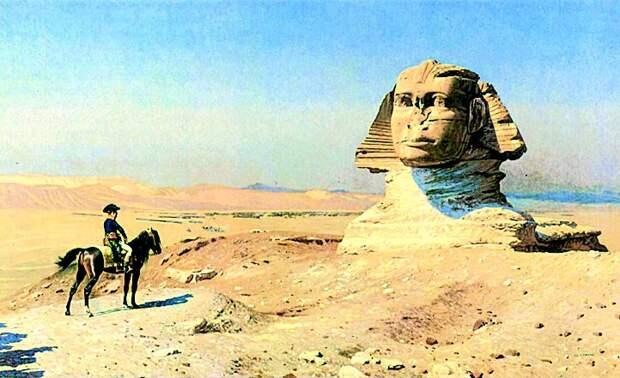 Барон Жан-Леон Жером. «Бонапарт перед Сфинксом». 1867-1868 гг.