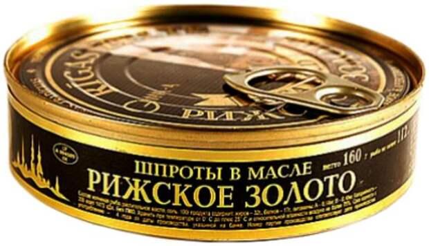 Шпротные санкции. Лирический анализ