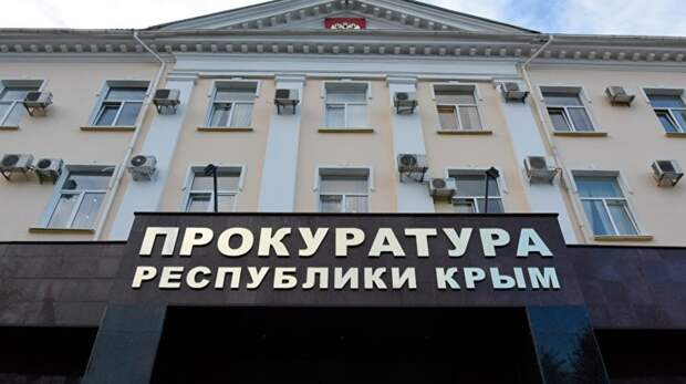 К делу о крупной взятке сотруднику МВД оказались причастны крымские прокуроры