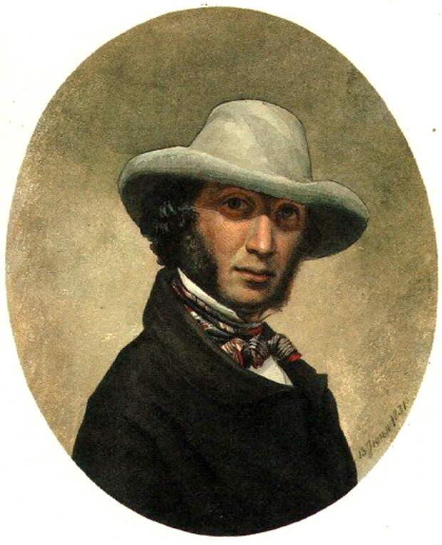 Пушкин-1831