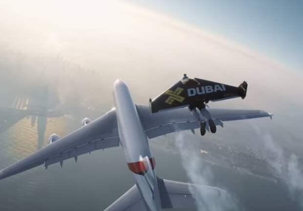 Полет на реактивных ранцах рядом с Airbus A380