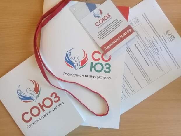 В Беларуси отказано в регистрации партии, выступающей за интеграцию с Россией