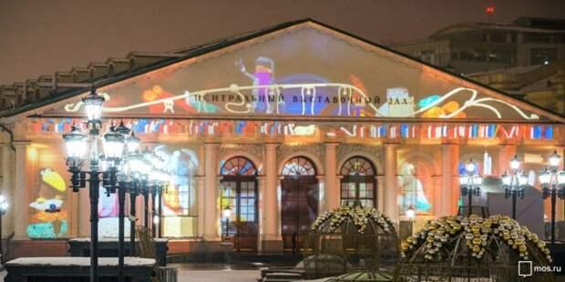 Собянин: Две трети площадок «Путешествия в Рождество» откроются не в центре. Фото: mos.ru