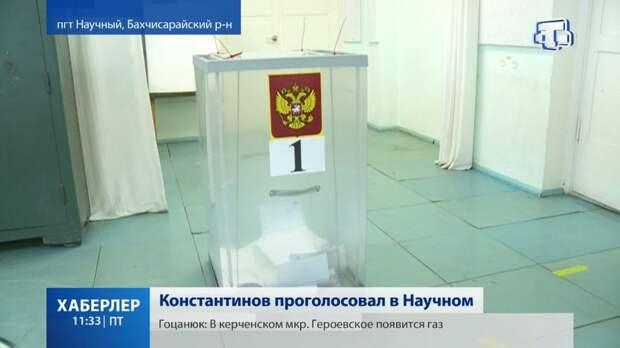 Константинов проголосовал в Научном