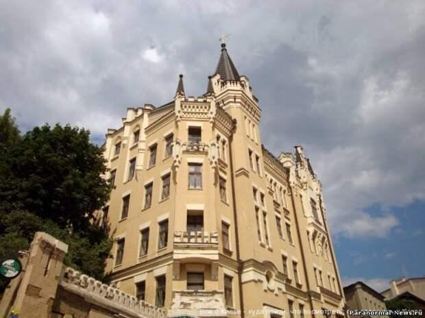 Где в Украине можно поискать привидений