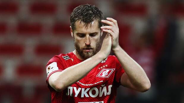 Комбаров рассказал, где может продолжить карьеру после ухода из«Спартака»