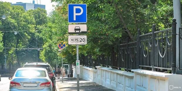 Старый асфальт с парковки на Верхней улице убрали — «Жилищник»