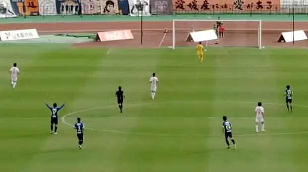 ВЯпонии команда забила два гола сосвоей половины поля за90 секунд. Видео