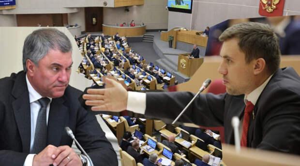 Коммунисты «переобулись» и не рискнули выставить против «забывчивого» Вячеслава Володина опытного оппозиционера