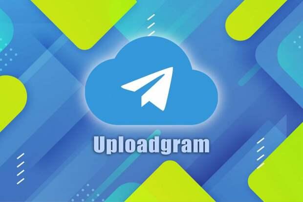 Из Telegram сделали неограниченное облачное хранилище