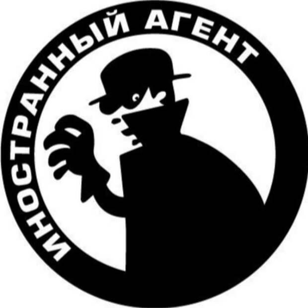 За получение денег от иностранных НКО «Медиазона» и «Проект.Медиа» будут признаны иноагентами
