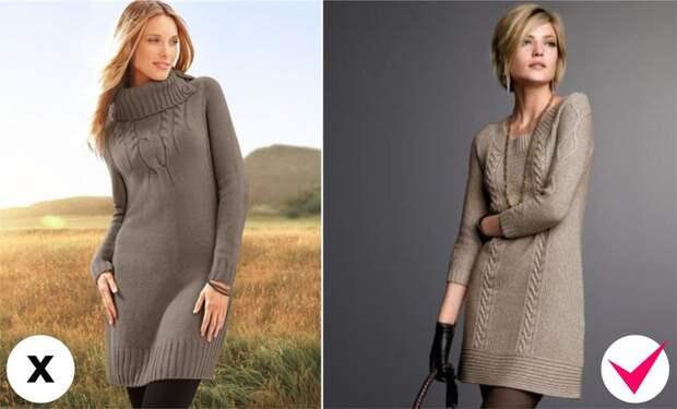 Как не стать толстой гусеницей: 5 типичных ошибок при выборе вязаного платья/