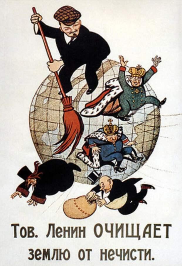 Как большевики собирались устроить мировую революцию (ПЛАКАТЫ)