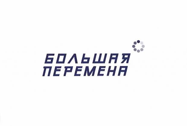 Ученица школы «Свиблово» вышла в полуфинал конкурса «Большая перемена»