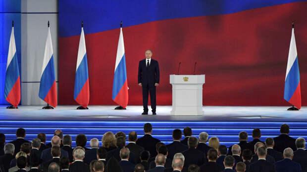 Послание Совету Федерации, или Чего не сказал президент