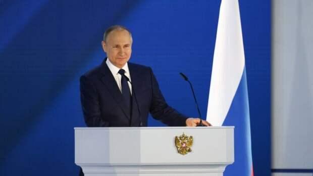 Северный широтный ход увидели по-новому после послания Путина