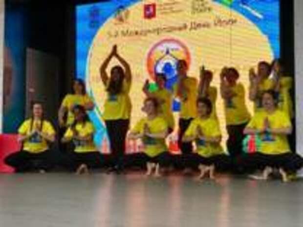 Международный день йоги в Таганском парке